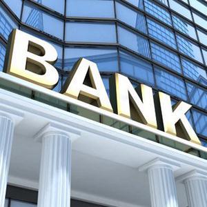 Банки Лобны
