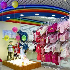 Детские магазины Лобны