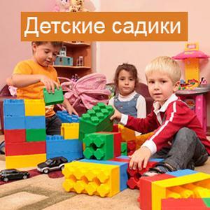 Детские сады Лобны