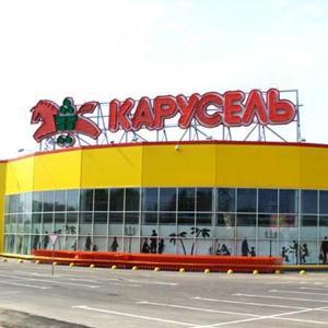 Гипермаркеты Лобны