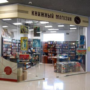 Книжные магазины Лобны