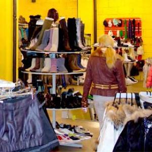 Магазины одежды и обуви Лобны