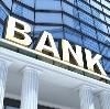 Банки в Лобне