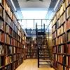 Библиотеки в Лобне