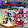 Детские магазины в Лобне