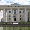 Дворцы и дома культуры в Лобне