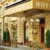 Гостиницы в Лобне