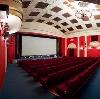 Кинотеатры в Лобне