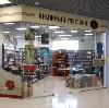 Книжные магазины в Лобне
