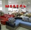 Магазины мебели в Лобне