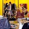Магазины одежды и обуви в Лобне
