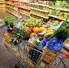 Магазины продуктов в Лобне