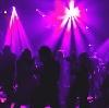 Ночные клубы в Лобне