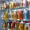 Парфюмерные магазины в Лобне