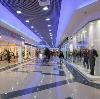 Торговые центры в Лобне