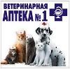 Ветеринарные аптеки в Лобне