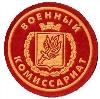 Военкоматы, комиссариаты в Лобне