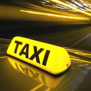Такси Лобны