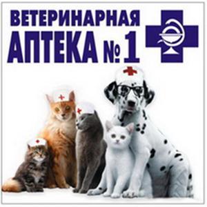 Ветеринарные аптеки Лобны